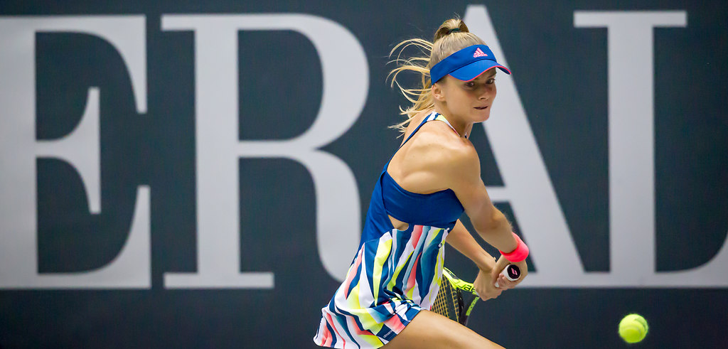 GENERALI LADIES 2016 (161009bm_140472-2) | SPORT,TENNIS, GENERALI LADIES, 08.-16.SEPTEMBER 2016, LINZ, IM BILD:  DANIELA HANTUCHOVA SVK... | Sport, Tennis