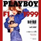 PlayboyJapan