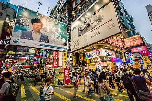 Mong Kok-1005529