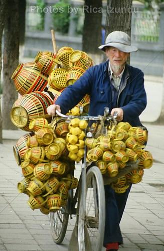 06_Bigger_Baskets