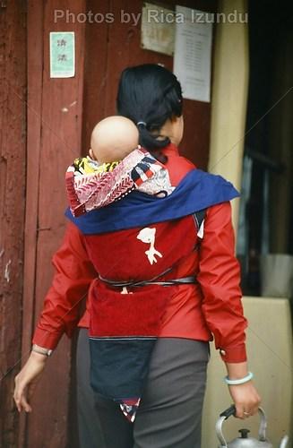07_Baby_In_Kunming_1985
