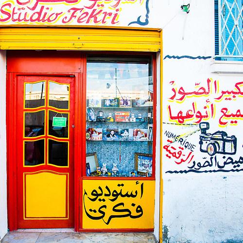 20071031_Tunesien_326+